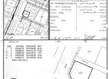 قطعة أرض سكني تجاري للبيع في المعبيلة خط اول بجوار سوق بن راشد