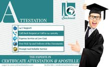 Benchmark Attestation Services