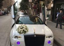احدث سيارت الزفاف اليوم فقط باقل اسعار في السوق