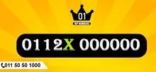 0112x000000
