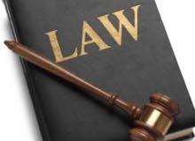 خريج قانون