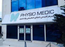 مطلوب اخصائي و اخصائية علاج طبيعي