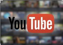 بيع قناه باليوتيوب