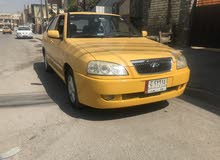 Chery Other in Baghdad