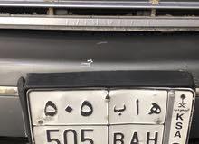 هـ ا ب 505