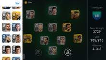حساب pes2020 mobile ممتاز