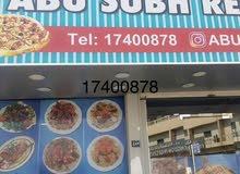 مطعم ابو صبح AbuSubh restaurant