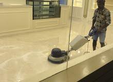 شركة تنظيف منازل في قمة الاحتراف