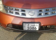 Used 2007 Nissan Murano for sale at best price