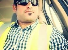 I am surveyor I need job