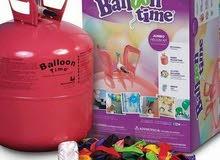 غاز الهيليوم لبالون الطائر لحفلات والمناسبات