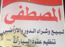 المعقل قرب الساعه