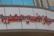 مكاتب ادارية للايجار جديدة مساحات مفتوحة