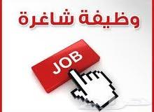 مطلوب موظف للعمل في شركة اثاث يجيد الكمبيوتر والانجليزية
