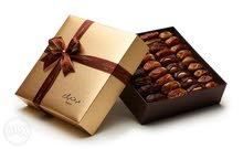 Bateel assorted dates 1 kg in gift box
