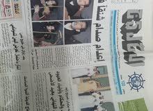 من اقدم الجرائد لحياة المرحوم صدام