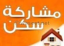 مطلوب مشاركة سكن لشاب جامعي