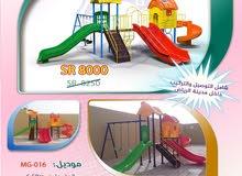 مصنع العاب هاشم حسين.