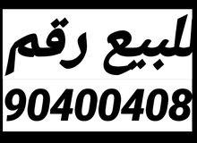 للتواصل 92722404