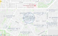 ارض للبيع بالتجمع الخامس منطقة بيت الوطن