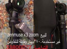 zenmuse x3 zoom