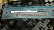 ايصال أرض .. تقديم محافظة مسقط / 2008