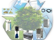 outdoor air cooler for rental