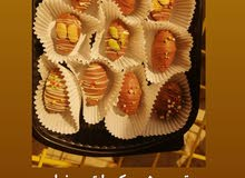 عروض بكجات شوكولاته - هدايا فاخرة
