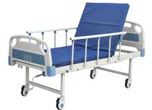 New Medical Bed for sale as used in hospitals