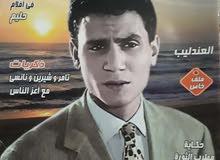 أقل سعر للمجلات النادرة في مصر