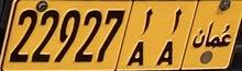 أ/أ 22927