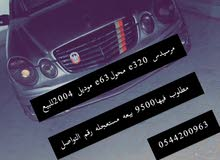 مرسيدس e320 2004للبيع مستعجله