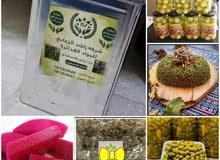 عروض غذائية مع زيت زيتون فلسطيني الاصلي انتاج 2020