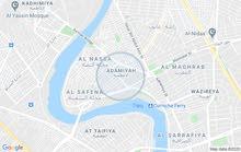 شقه للايجار قرب مستشفى النعمان غرفتين وصالة