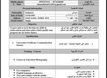 خريج اعلام سوداني الجنسية