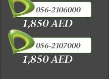 spcial numbers