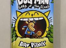 كتاب DOG MAN