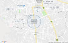 apartment in Irbid Al Eiadat Circle for rent