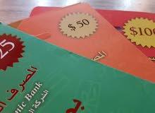 بطاقات ماستر كارد للبيع يتوفر 50$ و 100$ و 300  ويتوفر بطاقات كـــوكل بـــلي