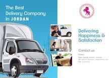 شركة الرهوان للخدمات اللوجستية والشحن السريع