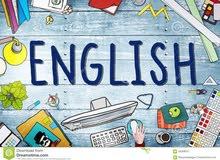 معلمة انجليزي في المحرق
