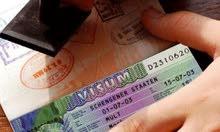 توفير افضل الخدمات لتاشيرات دول الشنغن