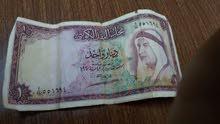اول اصدار للدينار الكويتي 1960 والبيع لاعلى سعر