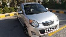 Automatic Kia 2013 for rent - Amman