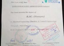 Sudanese Electrical engineer