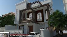 يعلن مكتب الطراز الهندسي بناء المنازل درجة اولى بتصاميم هندسية