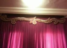 Directly from the owner New Curtains