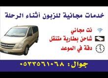 توصيل مشاوير داخل الرياض وخارجها وبالشهر