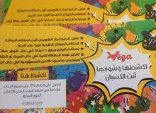 تخفيض على دورات اللغات من المعهد العربي الالماني