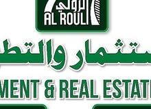 Al Rawli for Investment
